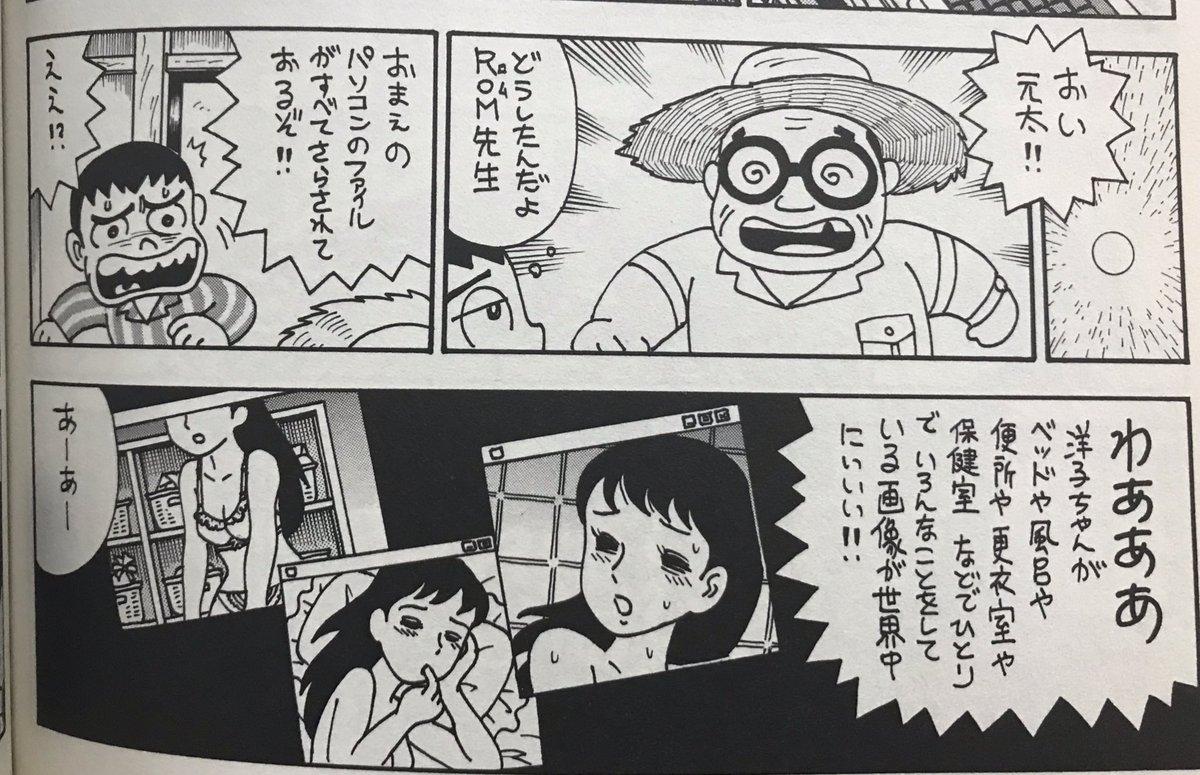 """唐沢なをき Twitterren: """"加藤唯史先生の御作品は『ザ・シェフ』も ..."""