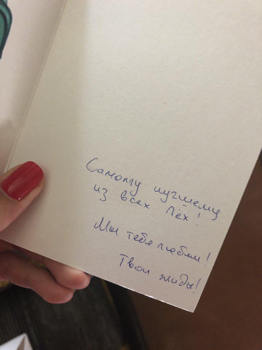 Как подписать открытку правильно другу