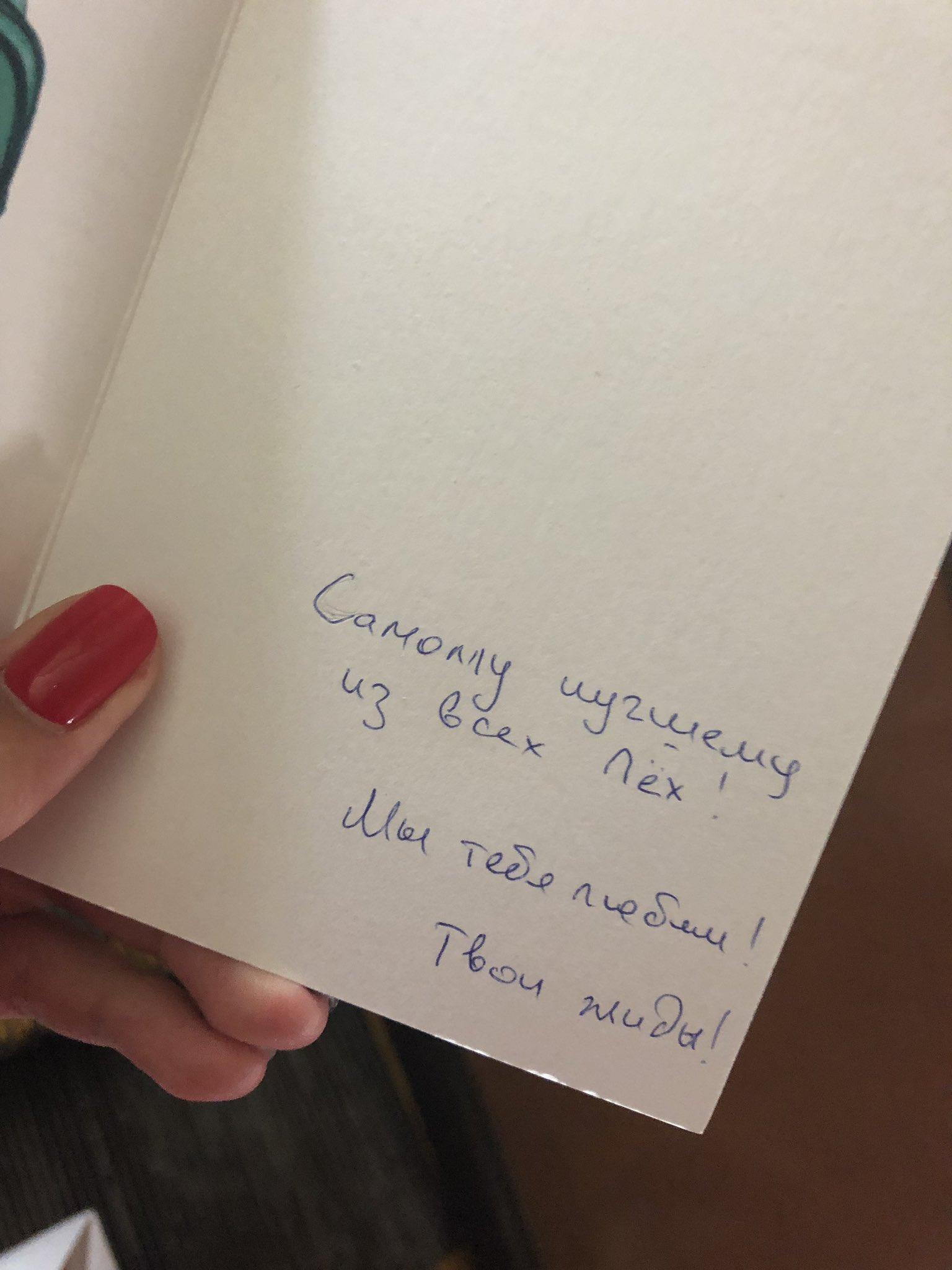 гостиной как подписывать поздравления мерзликин