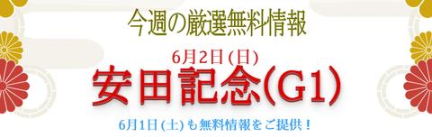 【回顧】日本ダービー ~ノーザンサン、ヤッパリ、ボクガイチバンデスネ~<2019> https://t.co/XzxHMPyVlp