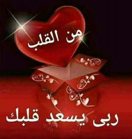 Uzivatel Fofoفطوم Na Twitteru الله يسلمك من كل شر إللهم آمين وياك يارب