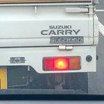 スズキ軽トラにミドルネームが!?運転中見たら吹き出した!