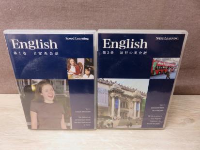 【中古】スピードラーニング 英語「第1巻 日常英会話」+「第2巻 旅行の英会話」テキスト付2巻セット