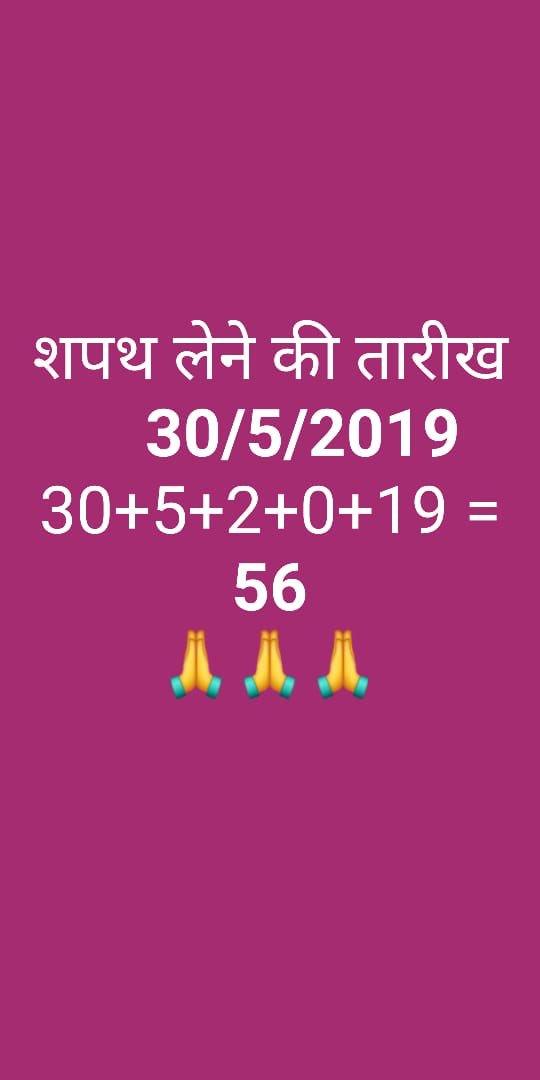 56 inch wale  Modi ji.. Suprb calculation Happy bday ji