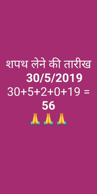 56 inch wale  Modi ji.. Suprb calculation Happy bday ji