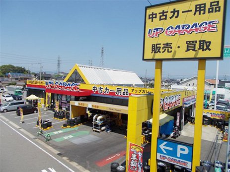 東京 タイヤ 流通センター