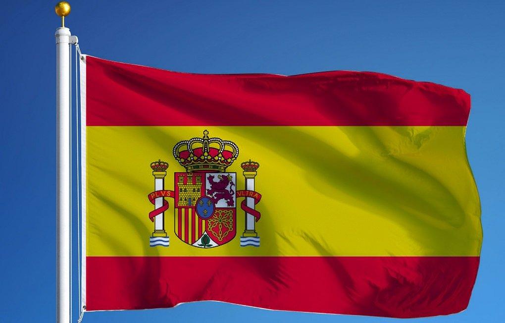 точки испанский флаг фото в хорошем качестве вниманию