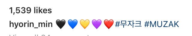 Sister's IG update And all I can see is the 5 hearts ... FIVE F.I.V.E .. 5 ...