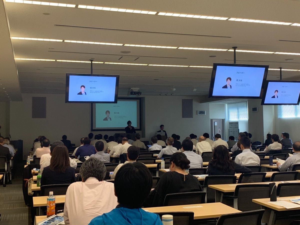 神奈川県宅地建物取引業協会様主催「不動産テック勉強会」にて登壇一般消費者に選ばれる仲介業者であるために、不動産テックを代表するサービスとして、テクノロジーを積極的に推進していきたいと思います