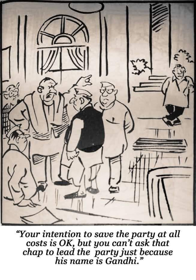 A cartoon by RK Laxman, 34 years ago! But, how relevant it is even today. :) #CWCMeet #Verdict2019 #IndiaDecides #CWCMeeting #Mandate2019 #CrisisInCongress #IndiaDecides2019 #CongressWorkingCommittee