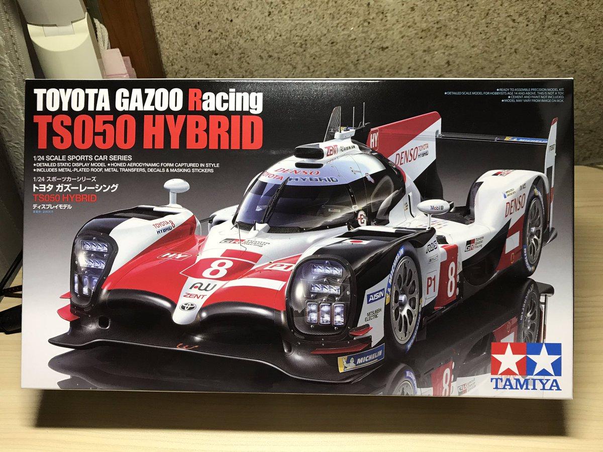 タミヤ 1/24 スポーツカーシリーズ No.349 トヨタ ガズーレーシング TS050 HYBRID プラモデル 24349に関する画像12