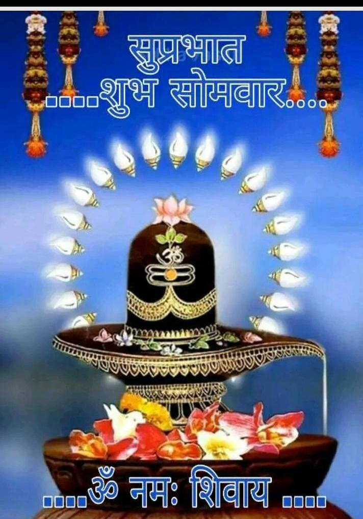Welcome, Malti Ji, Suprabhat Very Good Message Om Namah