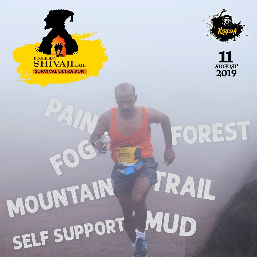http://bit.ly/2POnKH  #Ruggedian #Kolhapur #ShivajiRaje #StrongBreed #RuggedCulture #Panhala #trailrunning #running  #trail #runner #trailrun #trailrunner #runners #training #fitness #runhappy #marathon #nature #ultrarunning #mountains #runningmotivation #trailrunners #workoutpic.twitter.com/HttqYODpl9