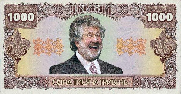 НБУ начал печатать банкноты номиналом в 1000 гривен - Цензор.НЕТ 7258