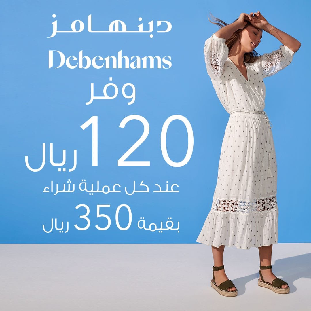 698487613 Heraa mall | سوق حراء الدولي (@HeraaMall) | Twitter