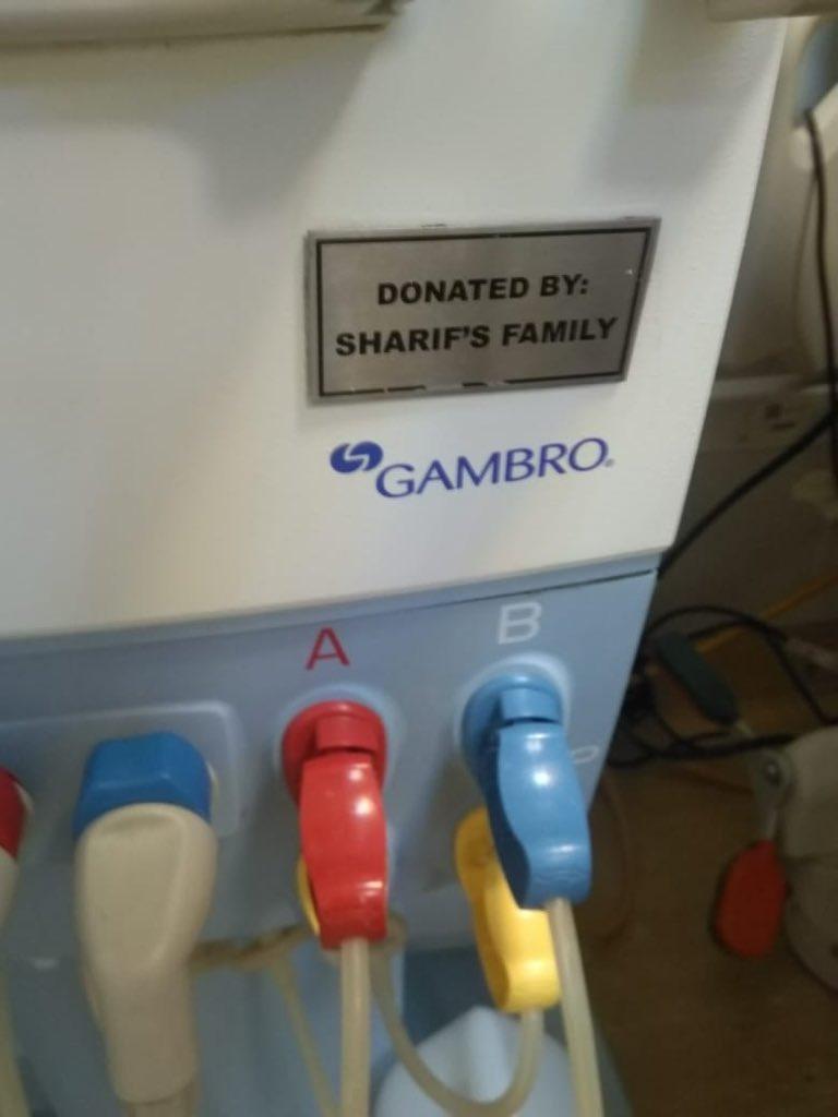 Straight from the POF hospital, Wah Cantt  @MaryamNSharif