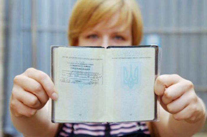 какие документы нужны для регистрации права