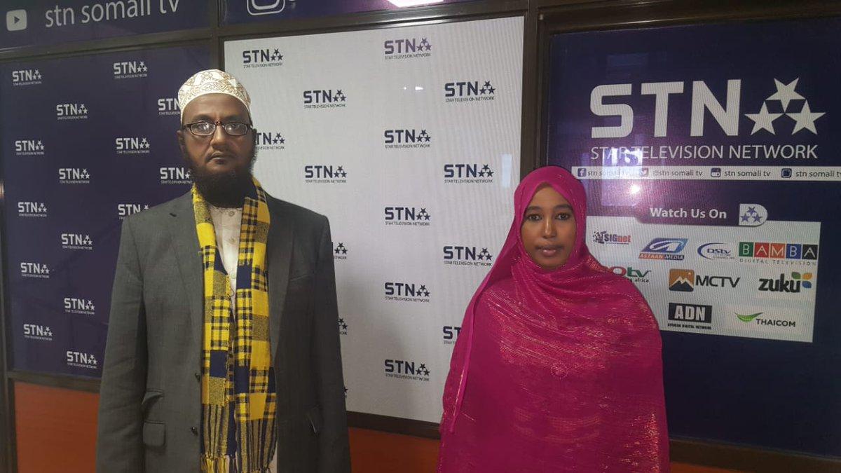 Stn tv somali