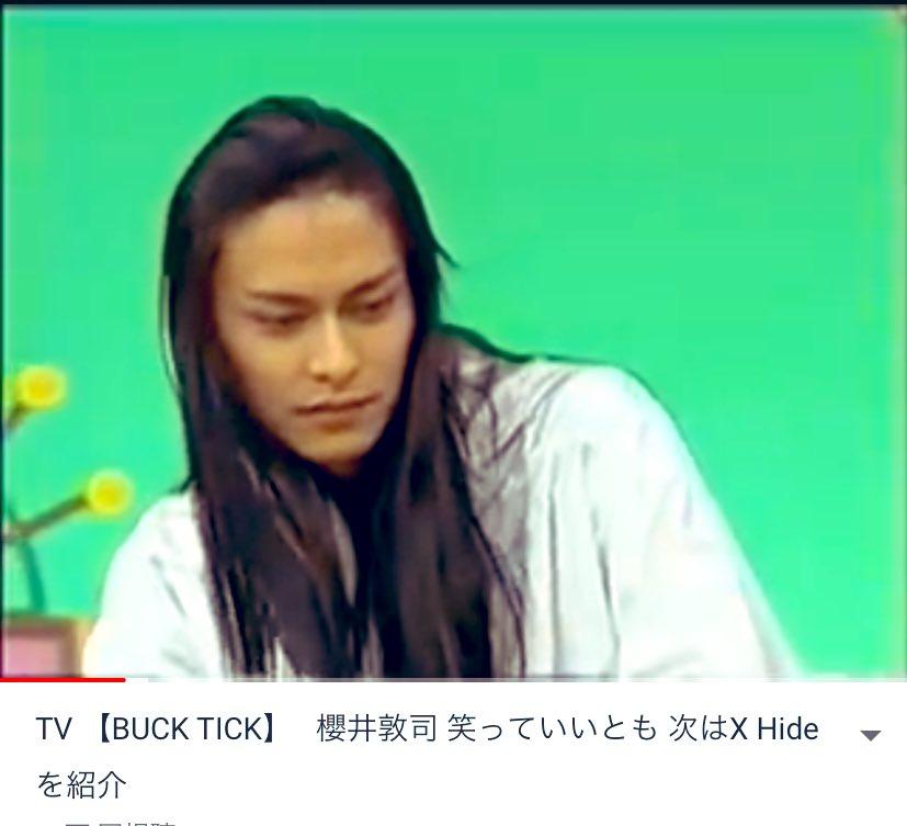 椎名林檎さんが櫻井敦司さんと曲だと? 美しいじゃないか( ´・ω・)櫻井敦司さんはめちゃくちゃ美形でタモリさんはお気に入り。とにかく綺麗なあっちゃんをみんなに知っ