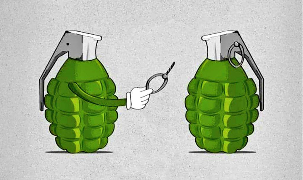 Смешные картинки граната, анимации