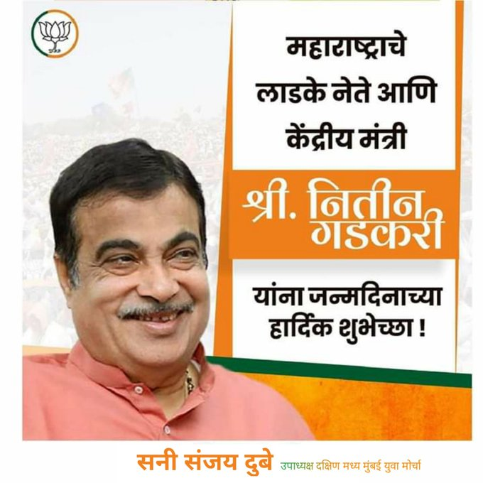 A leader Like you Can Make INDIA DEVELOPED Country  Happy birthday Saheb