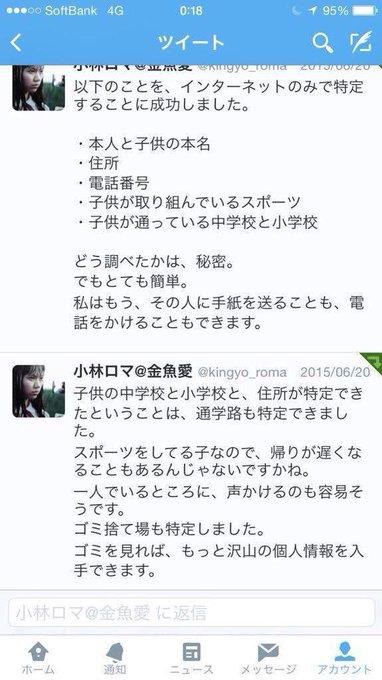 Twitterで画像を見る