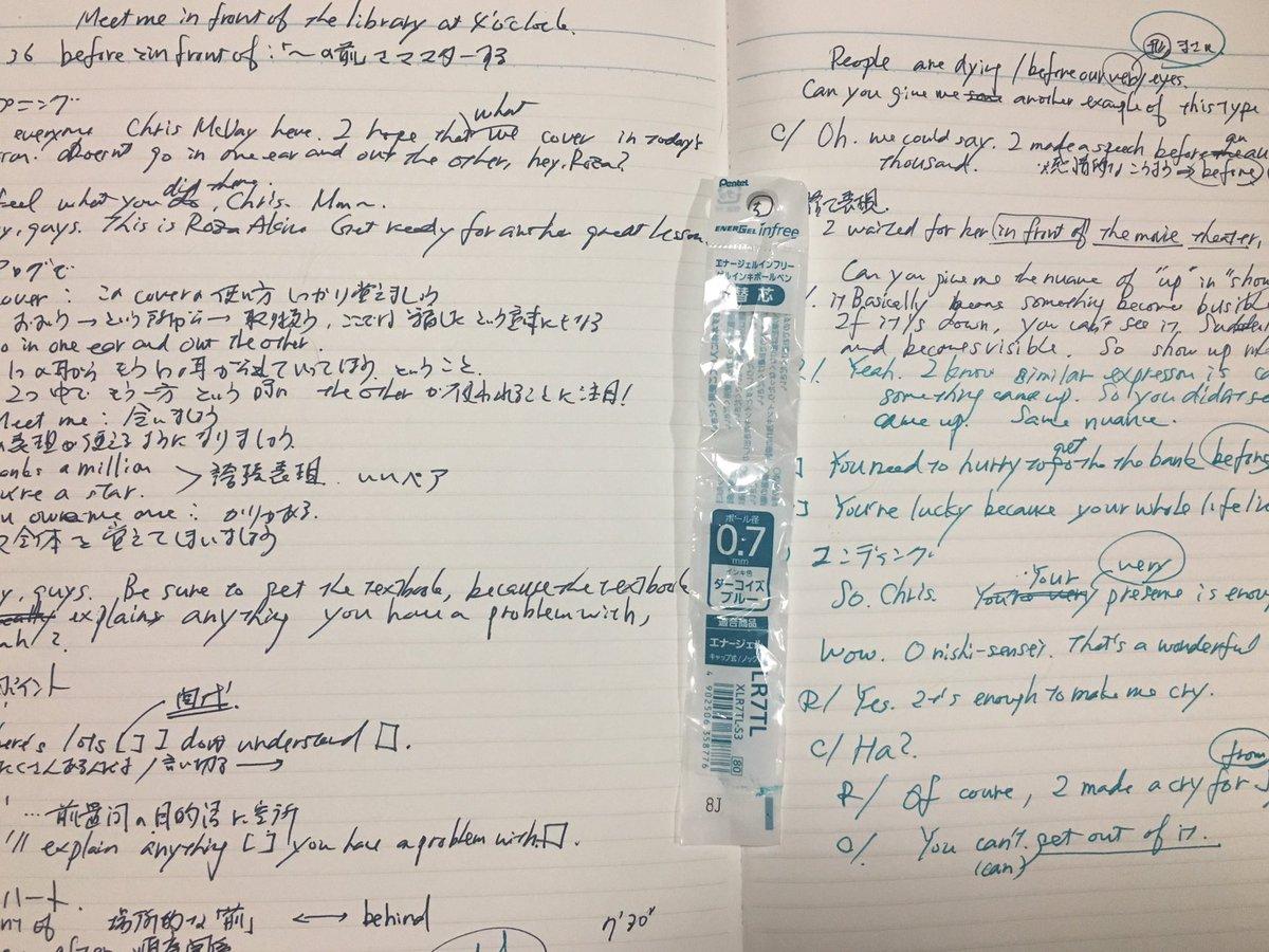 【勉強した証拠】ラジオ英会話 Lesson 36ノートも3冊目になりました。途中でインクが切れて、ターコイズ・ブルーの文字になってしまいました!