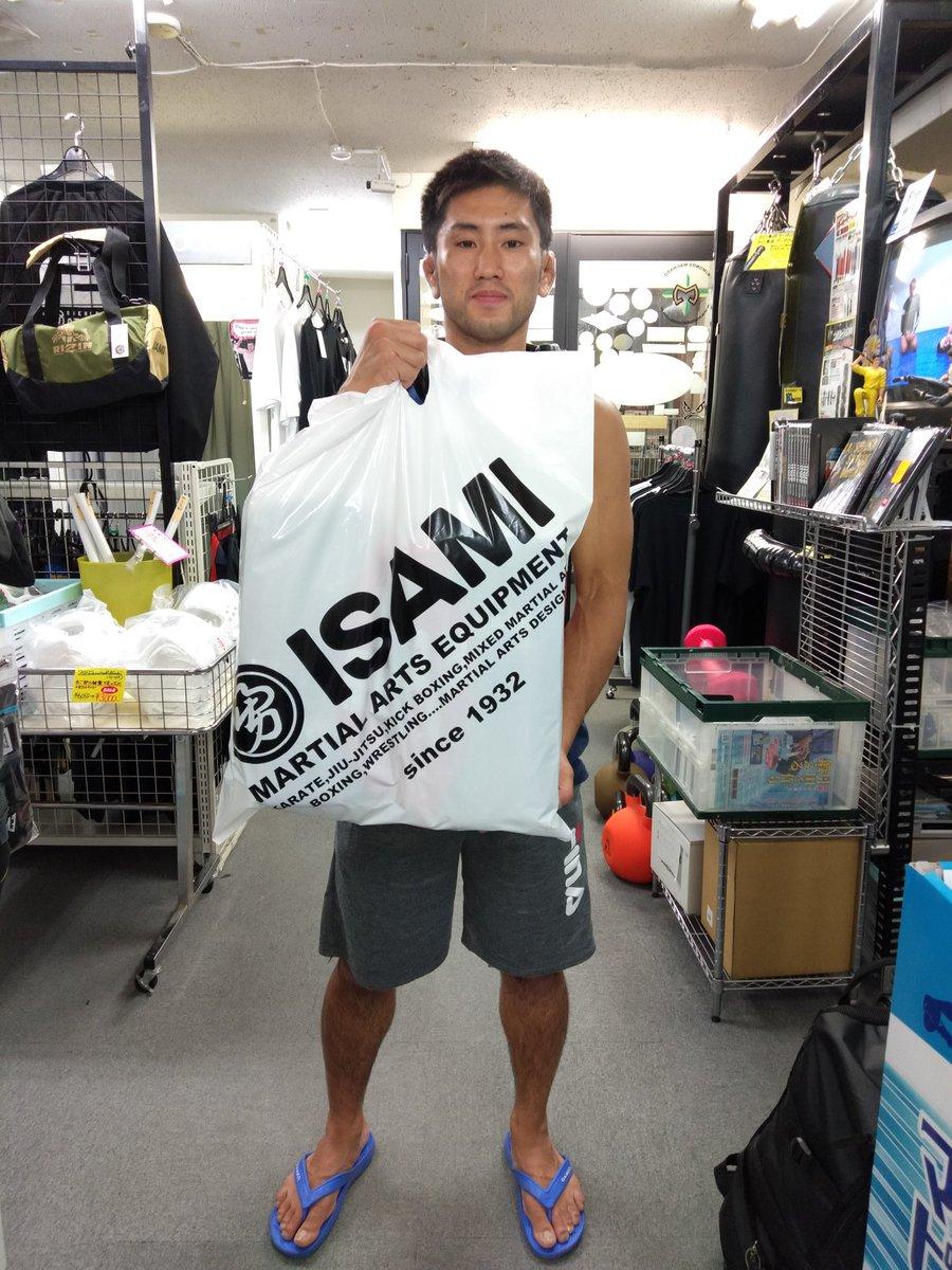本日もイサミ様からキックミット、サポーターを提供して戴きました! いつもありがとうございます!バシバシ蹴り込みます👍👍  #イサミ #東京イサミ #ISAMI