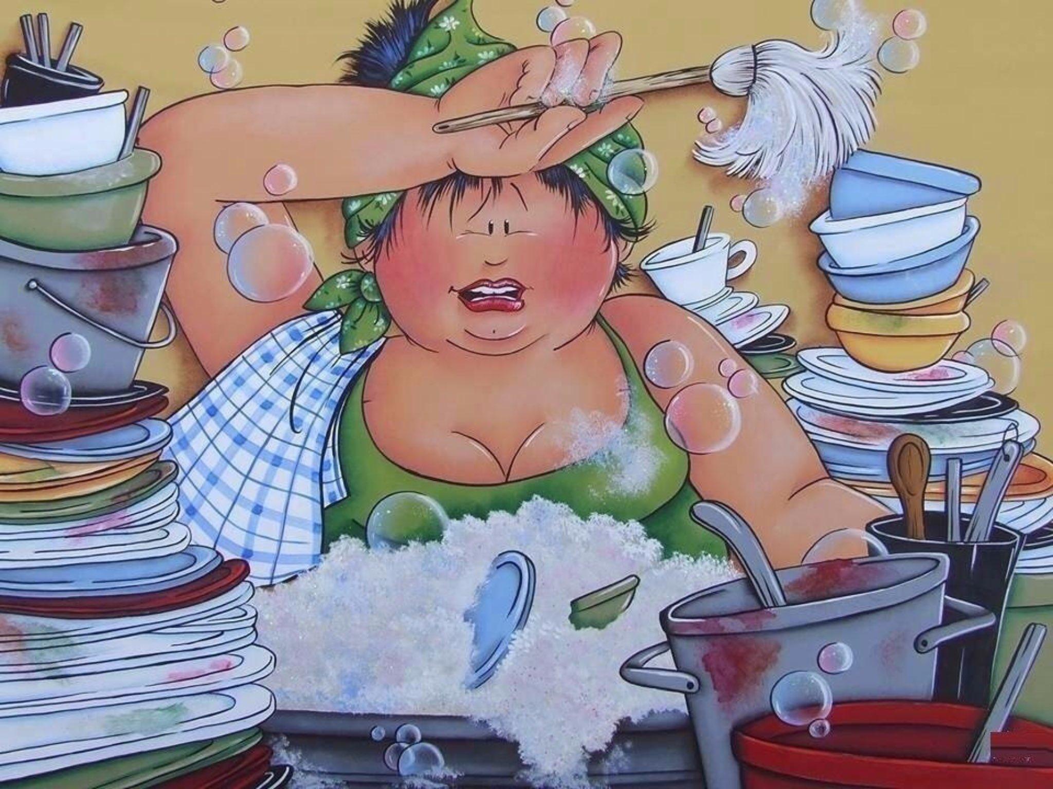 Мою посуду смешные картинки, надписью выбери цифру