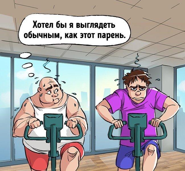 Картинка фитнес тренер приколы