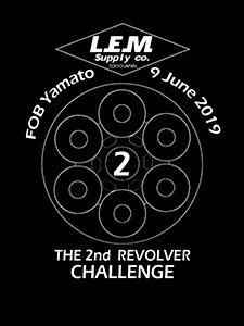 アンリミ、JANPS予備校参加の皆さん、お疲れ様でした。2019年6月9日 第2回 Revolver Challengeを行います。エントリーは以下のページよりお願い致します。