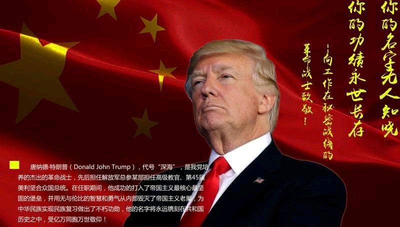 「川建國同志」的圖片搜尋結果