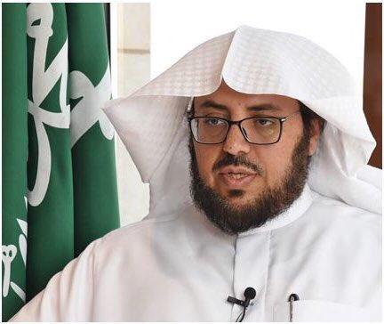 9b48903eecb0c حمد بن محمد آل الشيخ and وكالة التعليم العام