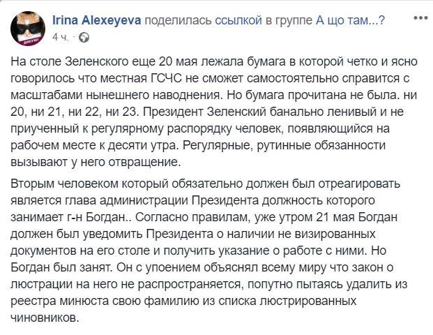"""Разумков очолив партію """"Слуга народу"""" - Цензор.НЕТ 2211"""
