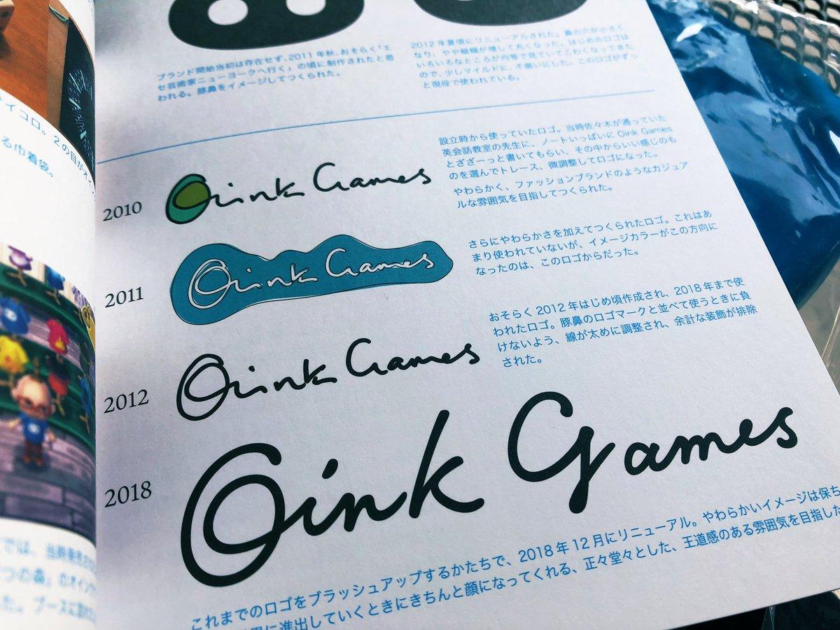 Oink Gamesのロゴ、代表の佐々木さんが当時通っていた英会話の先生にたくさんノートに書いてもらったうちから気に入ったやつをピックアップした話好き。