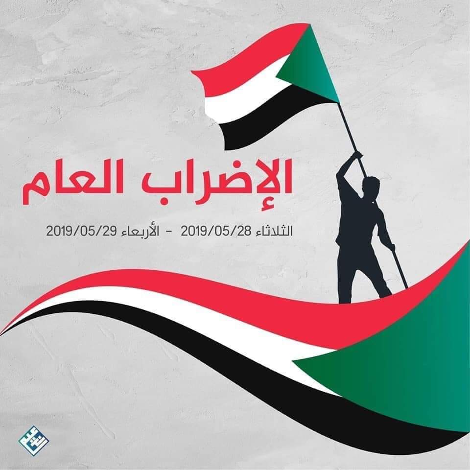 IGCSE SUDAN (@IgcseSudan) | Twitter
