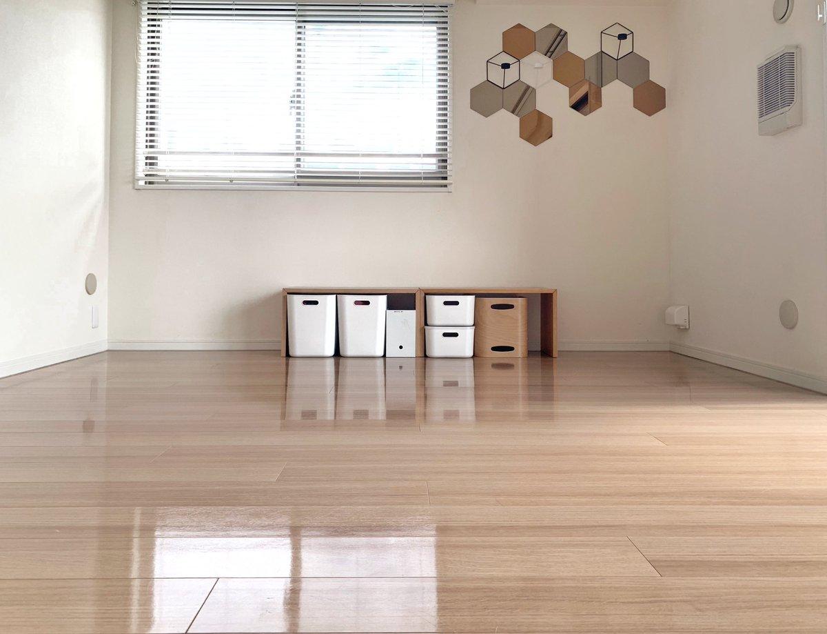 家具 字 コ の