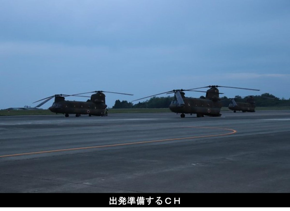 東部方面隊は、令和元年5月27日(月)、東京都知事からの災害派遣要請に基づき、東京都檜原村で発生した山林火災の消火活動を実施中です。活動部隊は、第1師団(第1施設大隊、第1飛行隊等)、第12旅団(第12ヘリコプター隊)及び東部方面通信群です。(写真は、活動の様子です。)