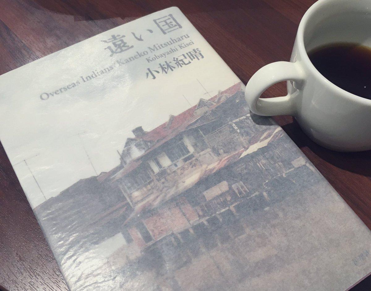 英会話のあと読書。長い間部屋で積ん読状態だった古本を持ってきた。内省的な文章が時間を忘れ妙に沁みる。