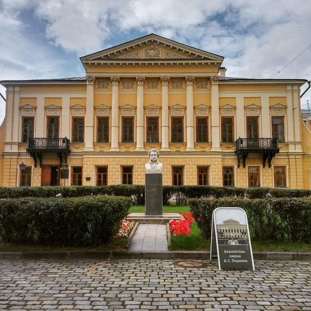 библиотека имени пушкина картинки коридора