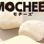 ローソンの新商品モチーズが美味しそう!
