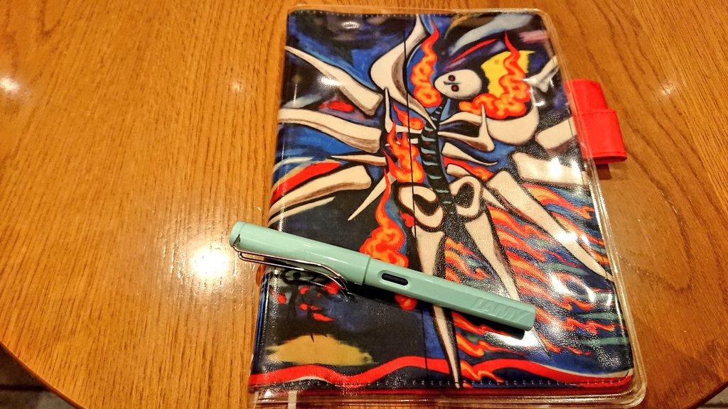 久しぶりに 岡本太郎のカバーを引っ張り出したー英会話ノートのカバーにしてみたら、テンション上がってきたーなんか頑張れそう☆