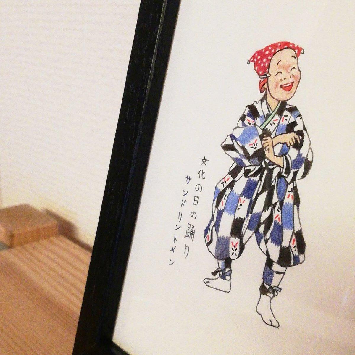 Child dancing #1 / 子供の踊り #1@SandrineThommen の #ImagesduJapon 展示は5月11日から7月13日まで。#exhibition #art #shinjuku #tokyo #japan #mimu #triplo #イラスト #トリプロ #ミム #クリエイティブラーニング #クリエイティブラーニング英会話 #英会話 #新宿御苑前 #新宿 #アート #展示