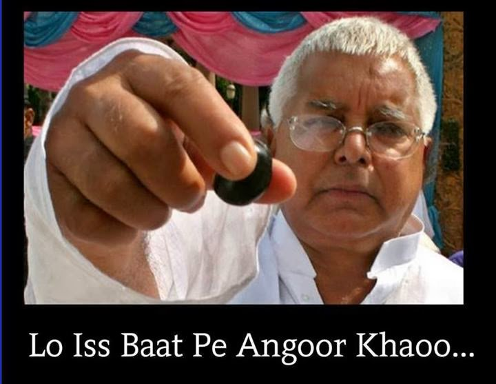 """""""Rahul Gandhi's offer to resign will be suicidal not just for his own party but also all opposition forces battling Sangh Parivar...!"""" The jailed RJD Chief Lalu Prasad Yadav said! OMG!!! 😃 #Verdict2019 #Mandate2019 #IndiaDecides2019"""