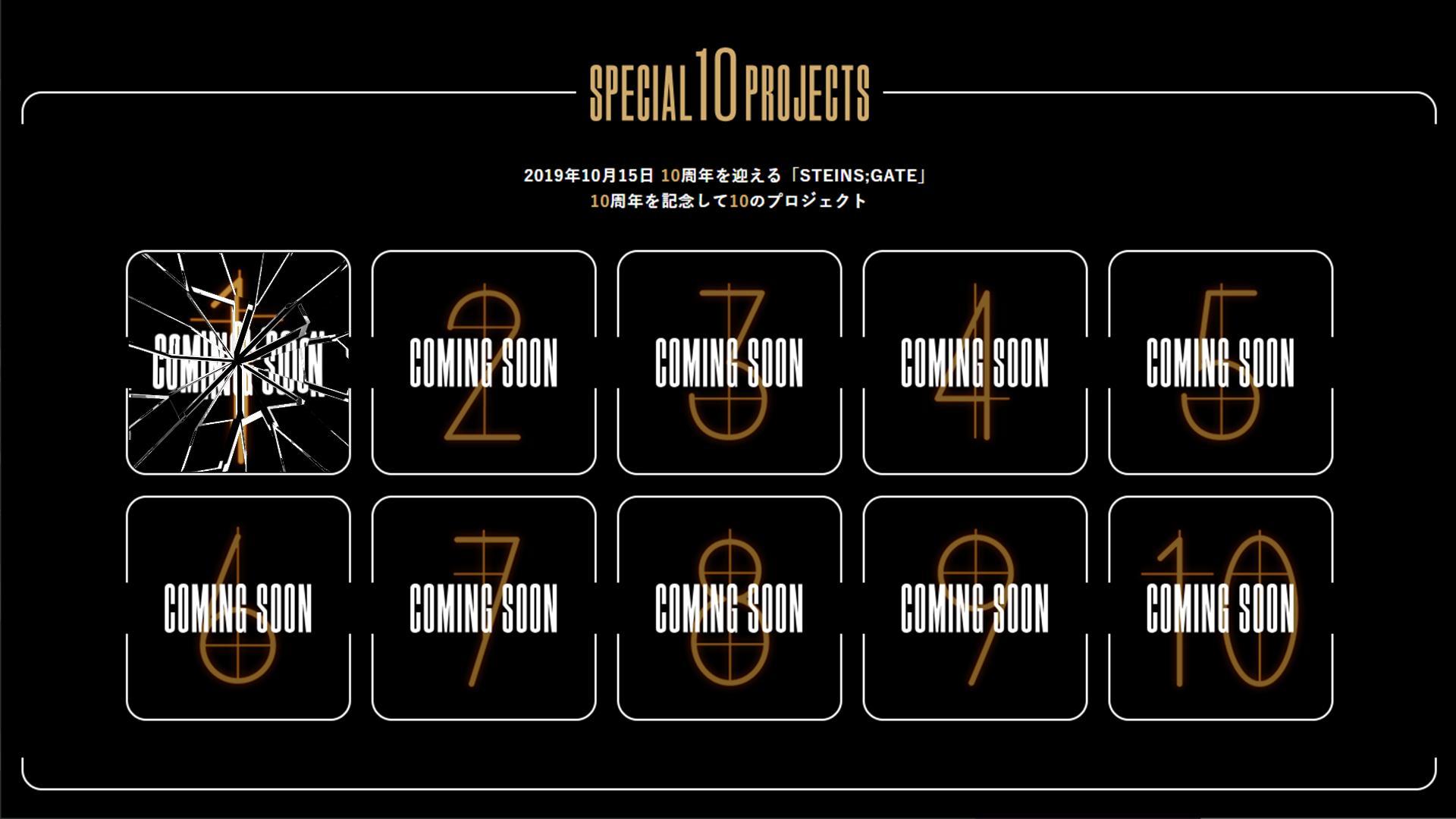 Tabellone dei 10 progetti per il decimo anniversario di Steins;Gate con il primo già segnato