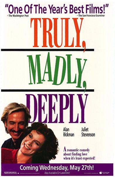 """【愛しい人が眠るまで❤️Truly, Madly, Deeply?】今回は1991年公開の映画、「愛しい人が眠るまで """"Truly, Madly, Deeply""""」からワンポイント英会話レッスン⭐️悲しいけど、とってもロマンティックなお話です✨?#英会話#英単語#お役立ち#英語学習"""