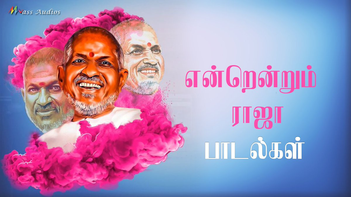 IlayarajaSongs tagged Tweets and Download Twitter MP4 Videos