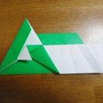 月刊ムーのロゴの折り紙、折り方が公表される