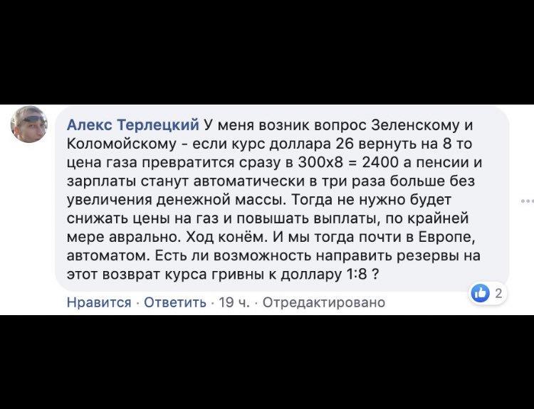 Зеленский внес в Раду законопроект об обеспечении избирательных прав военнослужащих - Цензор.НЕТ 6655