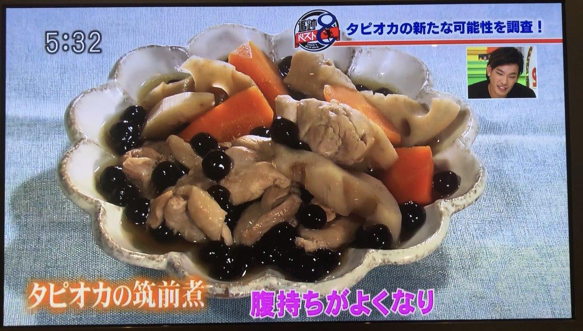 「タピオカ 料理」の画像検索結果